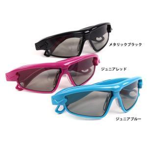 ビジョナップ ジュニア用 動体視力トレーニングメガネ VJ11-AF|baseman