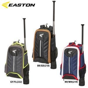 イーストン ジュニア少年用 バックパック 約27L バット収納 イーストンジャパン正規輸入品 E20...