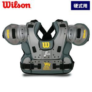 wilson ウイルソン 野球用 硬式用 審判用 チェストプロテクター アンパイア プロプラチナ N...