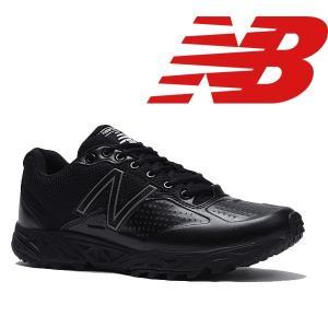 NB ニューバランス 審判 塁審 シューズ MU950AK2 nb17ss|baseman