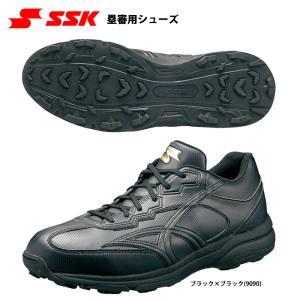 SSK 審判 球審 シューズ オールナイン SSF8001 ssk19ss|baseman