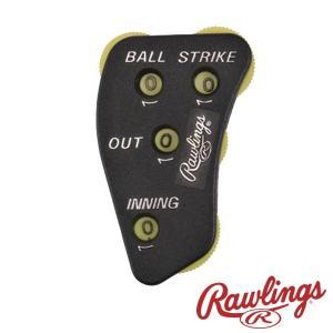 ローリングス 野球用 審判用 インジケーター EAC6S02|baseman