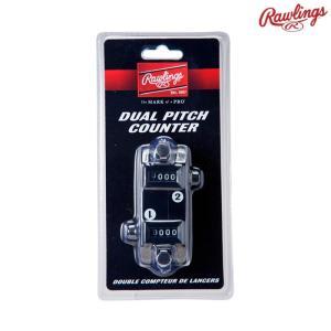 ローリングス 野球用 投球数 デュアルピッチカウンター 両チーム PCDUAL raw18fw|baseman