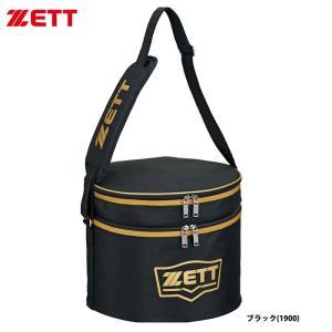 ●ボールケース(ボールバッグ) ●メーカー:ZETT(ゼット) ●メーカー品番:BA259 ●カラー...