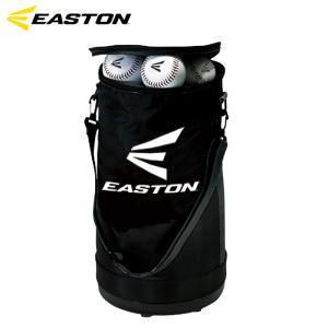 ●ボールケース ●メーカー名:イーストン(EASTON) ●メーカー品番:BALLBAGSE ●カラ...