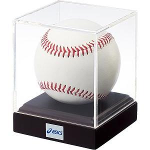アシックス 野球用 アクリル ボールケース BEEBS2|baseman