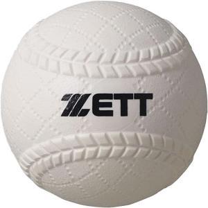 ZETT トス打撃 ボール 12個 BB40T|baseman