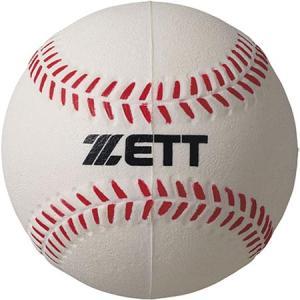 ZETT トス打撃 ボール 12個 BB50T|baseman