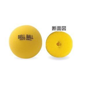 ユニックス 3号ソフトボール バッティング練習用 ベルボール 6個入り BX8177|baseman