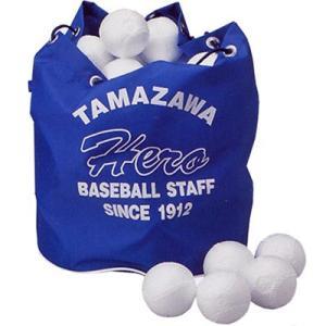 タマザワ トスバッティングボール|baseman