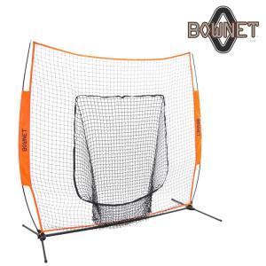 BOWNET 軟式 硬式 ソフト ティーネット ポータブルネット 練習用ネット Big-Mouth-X BBMX|baseman