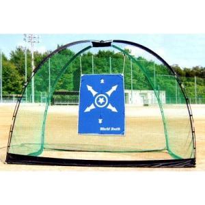 ユニックス 軟式野球・ソフトボール用 スーパードームネット BX75-60N|baseman