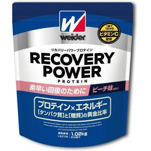 ウィダー リカバリーパワー プロテイン ピーチ味 1.02kg|baseman