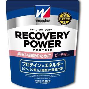 ウィダー リカバリーパワー プロテイン ピーチ味 3.0kg|baseman
