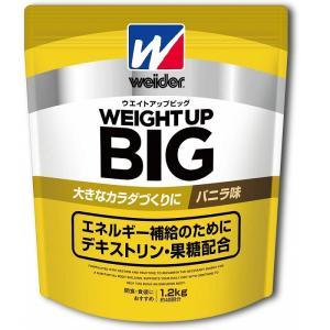 ウィダー ウエイトアップビッグ バニラ味 1.2kg|baseman