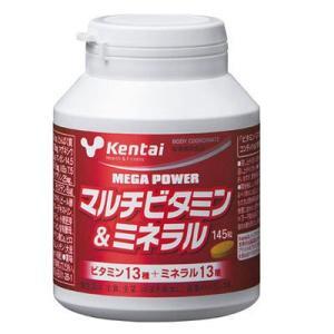 ケンタイ メガパワー マルチビタミン&ミネラル|baseman