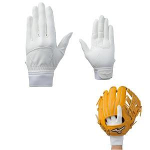 ミズノ グローバルエリート 学生対応 片手用 守備用手袋 1EJED18 mez16ss baseman
