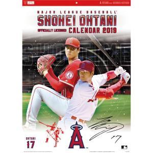 あすつく 2019年 カレンダー 大谷翔平 エンゼルス メジャーリーグ B2サイズ CL-529 2019cal|baseman