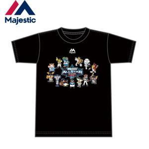 あすつく マイナビオールスターゲーム2018 マスコットTシャツ マジェスティック くまモン XM01-NPB-0033 maj18fw 1617sale|baseman