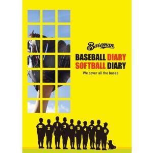 あすつく ベースマン BM 野球ノート 教育 小学校 低学年 stationery meeting18|baseman