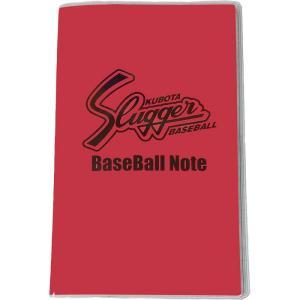 久保田スラッガー ベースボール ノート 簡易スコアブック KUBOTA Slugger BN-1 baseman