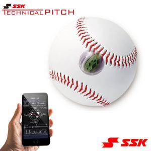 SSK テクニカルピッチ 球速 回転数 球種 測定 スマホアプリ連動 TP001 meeting18|baseman