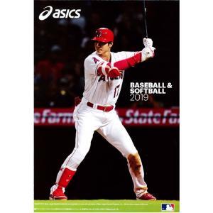 2019年 アシックス 野球・ソフトボール 総合カタログ asics 19cata|baseman