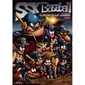 2018年 SSK 野球・ソフトボール カタログ 18cata|baseman