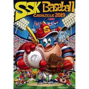 2019年 SSK 野球・ソフトボール 総合カタログ 19cata|baseman