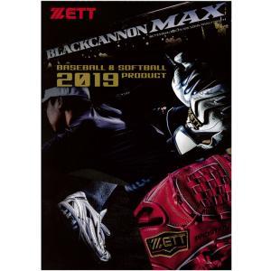2019年 ゼット 野球・ソフトボール 総合カタログ ZETT 19cata|baseman