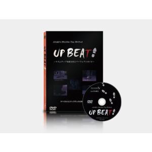 初心者向け教則DVD ASAKI [ ASAKI'S UPBEAT ]|basement-tapdance
