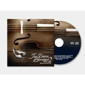 MUSIC CD ペンサコーラ タップジャム[ TAP DANCE STANDARD Vol.2 ]|basement-tapdance