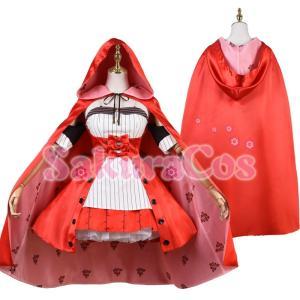 Fate/Grand Order FGO マリー・アントワネット 四周年 赤ずきん ハロウイン コスプレ衣装 変装 仮装 コスチューム 大人 cosplay クリスマス|basestyle