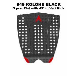 アストロデッキ ASTRODECK KOLOHE ANDINO BLACK デッキパッド デッキパット テールパッド
