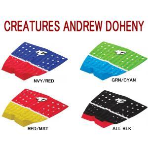 CREATURES OF LEISURE ANDREW DOHENY クリエイチャー デッキパッド サーフィン デッキパット テールパッド デッキパッチ テールパッチ