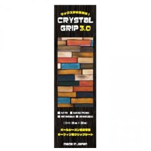 クリスタルグリップ、WAX不要のサーフィン用クリアシート CRYSTAL GRIP NEXT BLA...