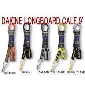 ダカイン ロングボード リーシュコード 膝 2018 DAKINE LONGBOARD 9' CAL...