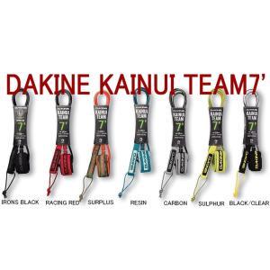 ダカイン リーシュコード  2018 DAKINE KAINUI TEAM 7'  サイズ 7'×1...