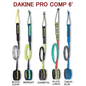 """DAKINE ダカイン リーシュコード サーフ リーシュ DAKINE PRO COMP 6'0"""" ..."""