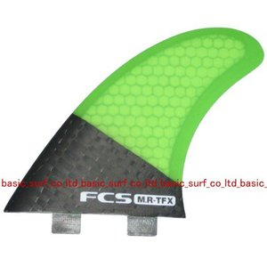 FCS FIN MR TFX TRI CARBON/GREEN FCS MR-TFX  エフシーエス サーフィン フィン|basic-surf
