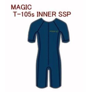MAGIC T-105s INNER SSP