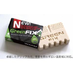 サーフィン ワックス グリーンフィックス サーフワックス Green Fix SURF WAX 溶けないワックス|basic-surf|05