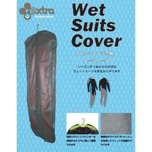 EXTRA WET SUITS COVER エクストラ ウェットスーツカバー|basic-surf|02
