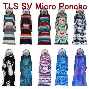 TLS SV Micro Poncho BASIC  TOOLS マイクロポンチョ カブリ お着替えポンチョ  TOOLSポンチョ 水着やウエットの着替え|basic-surf