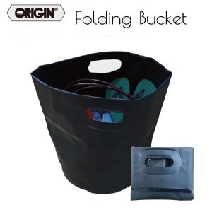 ORIGIN Folding Bucket