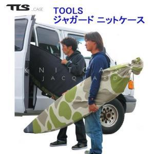 ショートボード用ニットケース  TOOLS ジャガード ニットケース  TOOLS JACQUARD...
