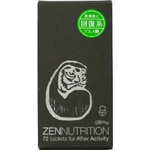 【ZEN サプリメント】 ZEN AFTER ACTIVITY(ダルマ)72粒 ゼン スポーツサプリメント リロード|basic-surf