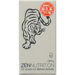 【ZEN サプリメント】 ZEN BEFORE ACTIVITY(トラ)72粒 ゼン スポーツサプリメント スーパードライブ|basic-surf
