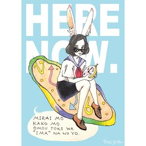 HERE NOW【A1 額縁】|basica-store