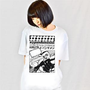 #T(ハッシュティー):パンダメン|basica-store
